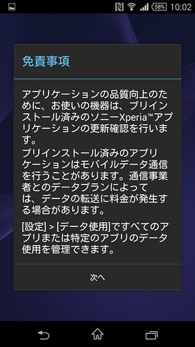 Screenshot_2014-08-23-22-02-48