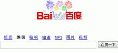'Baidu