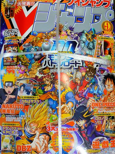 Video game magazine