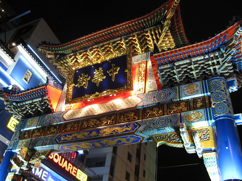 Portale di ingresso a Yokohama Chinatown