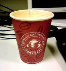 Coffeehouse's (Кофе Хауз) Coffee On-the-go