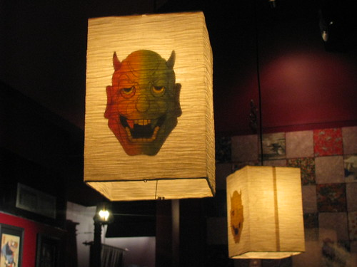 Izakaya Oni