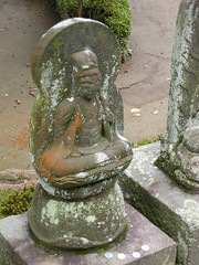 Stone sculpture at Engaku-ji, Kamakura