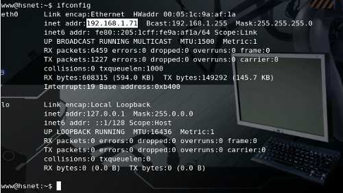 linux-ubuntu-server-red-5