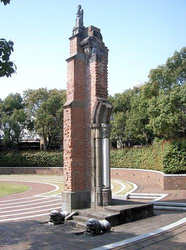 Hipocentro de la bomba atómica. Restos de la catedral de Urakami.