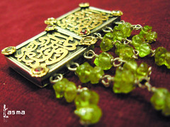 Is not Allah sufficient for his servant? - II