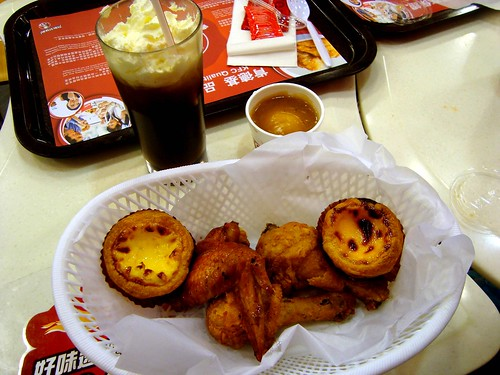 kfc with egg tart