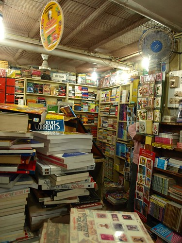 Golden Heart Emporium, bookshop at Margao by you.