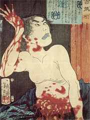 Samurai haciendose el Harakiri
