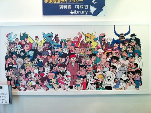 Tezuka's universe