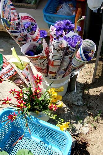 Hayama market