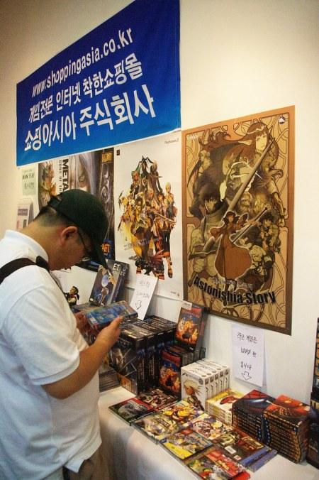 Posters 'n' Games