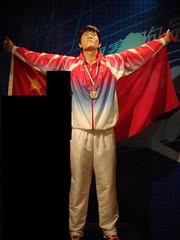 Liu Xiang  劉翔