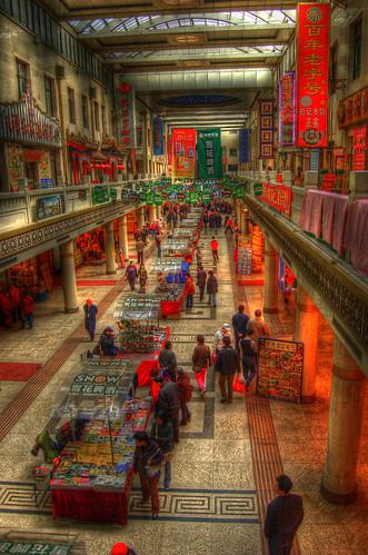 Tianjin: Food Street.