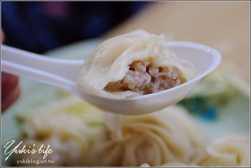[食 高雄]*上海生煎湯包   Yukis Life by yukiblog.tw