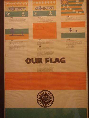 Mumbai_甘地故居_印度國旗的由來1-1