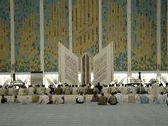 Inside the Faisal Mosque