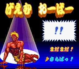 《超任SFC-大盜五右衛門2,4》 - tom11725的創作 - 巴哈姆特