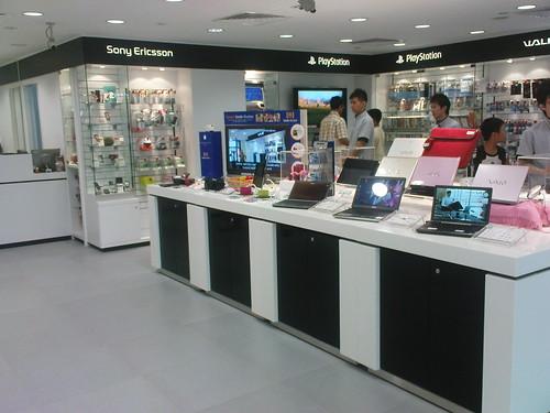 Konter Sony Style di Bugis Junction