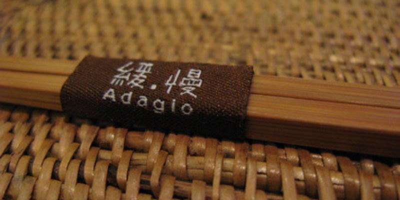 【民宿】「緩慢」:關於食(已歇業)