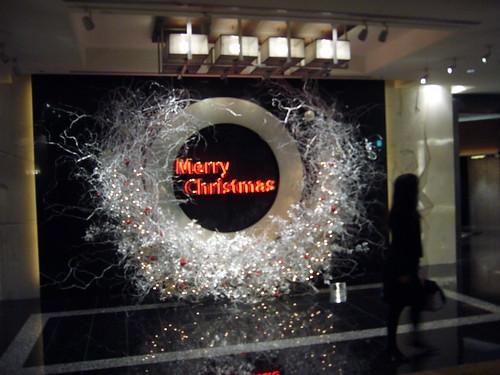 Christmas display, New Otani Hotel, Tokyo