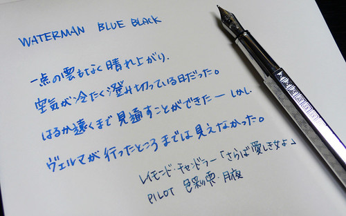 WATERMAN BlueBlack