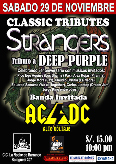 Afiche Deep Purple