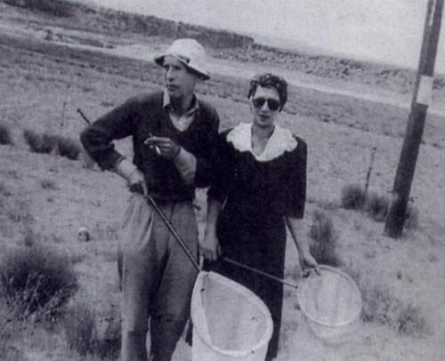 Vera Slonim