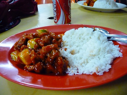 Sweet n Sour n Spicy Pork