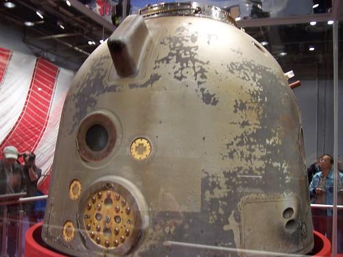 中國首次太空漫步航天展