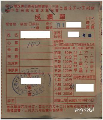 b-20080619_200948.jpg