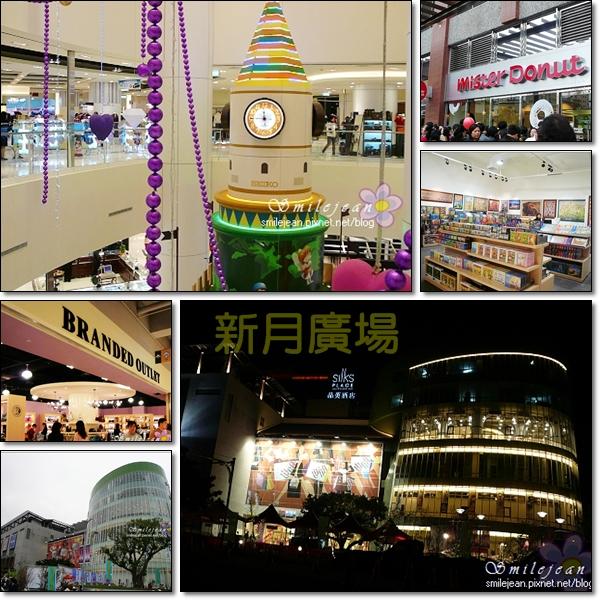 [燒啊]宜蘭市+蘭城新月廣場開幕日 - ~Smilejean紫色微笑~ - FashionGuide 華人時尚專業評鑑