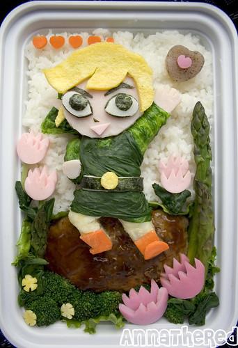 Toon Link Bento!