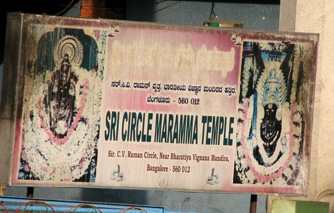 sri circle maramman temple sign 180408