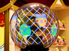 Tamgatochi magic ball
