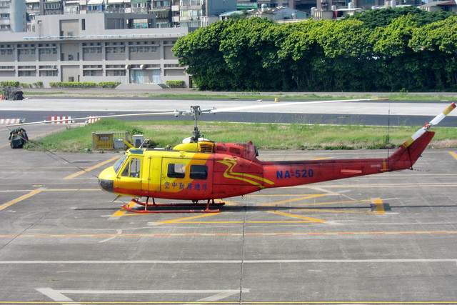 Taiwan National Airborne Service Corps UH-1H(NA-520)