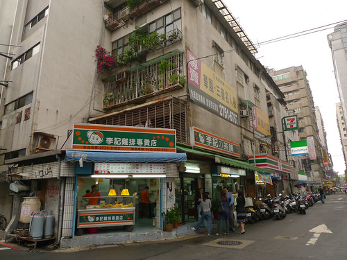taipei city streets 15