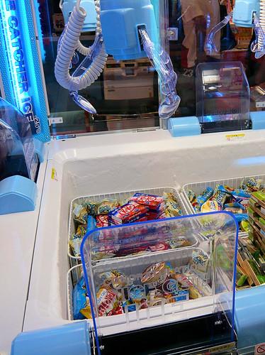 Icecream game - Taito Station