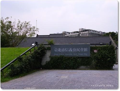 2008_0726_104309