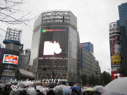 shibuya 06