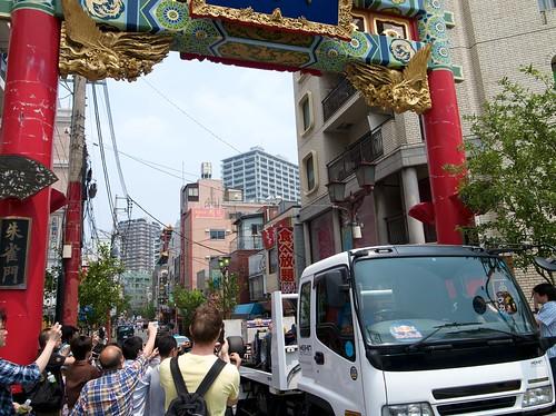 Red Bull Racing Showcar on its way to Shinjuku