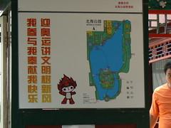 Beihai park map & Huan Huan
