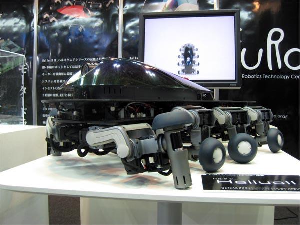 ロボット博 3