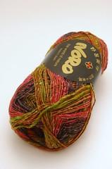 Noro Silk Garden Sock!