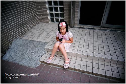 b-20080828_vivitar007_16.jpg