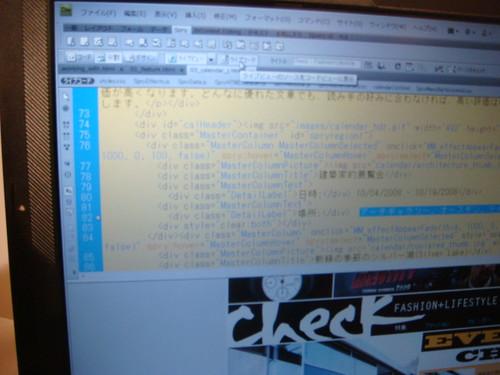 Adobe 日本 発売 by you.