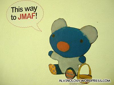 Sick looking teddy bear wall sticker