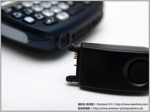 USB Power Tips for Palm Treo 750