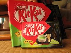 KitKat 京都宇治抹茶