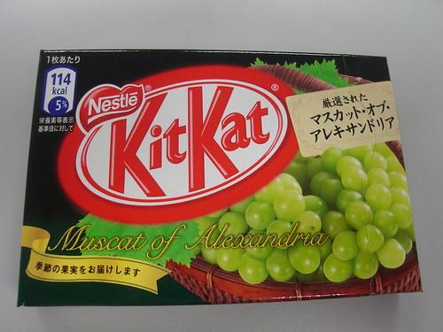 Muscat of Alexandria KitKat